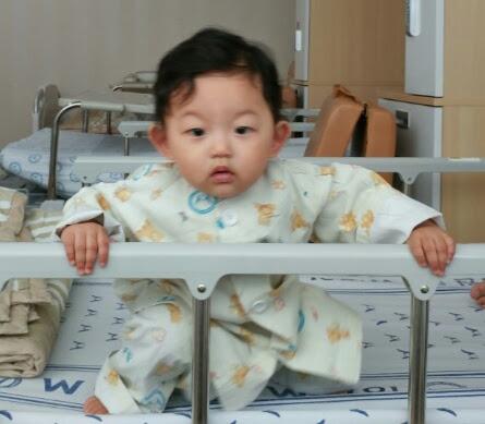 Sae-ah hospital